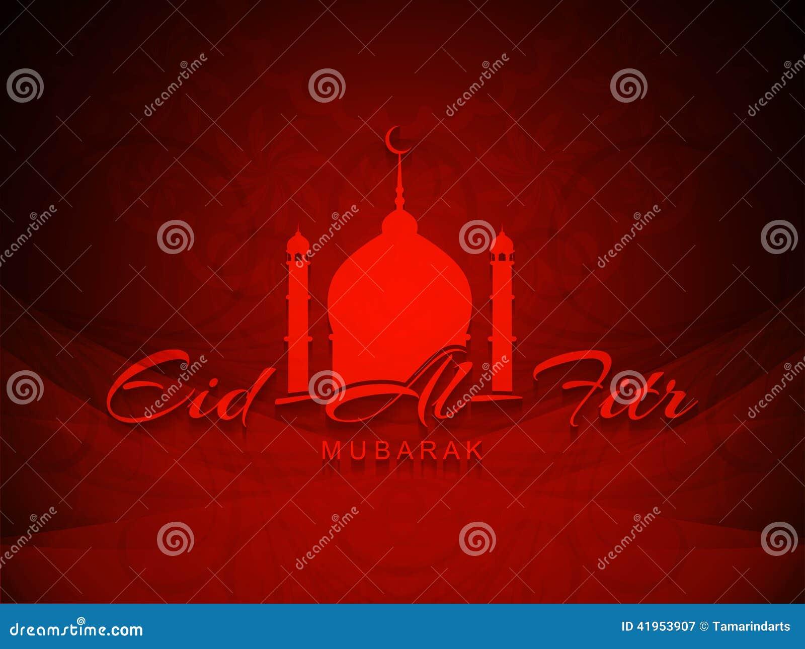 Artystyczny tło z pięknym teksta projektem Eid Al Fitr Mosul