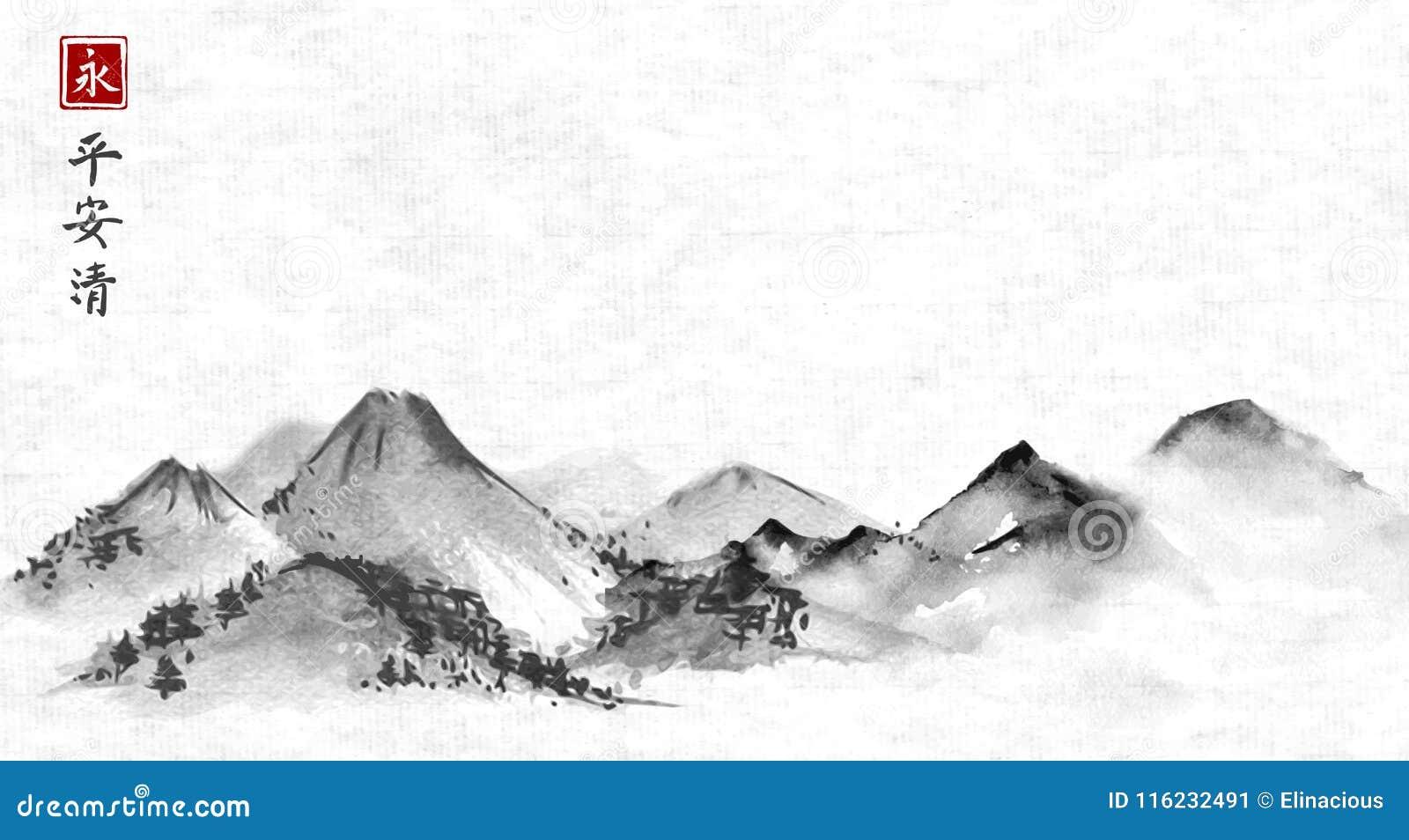 As montanhas distantes entregam tirado com tinta no fundo do papel de arroz Sumi-e oriental tradicional da pintura da tinta, u-pe