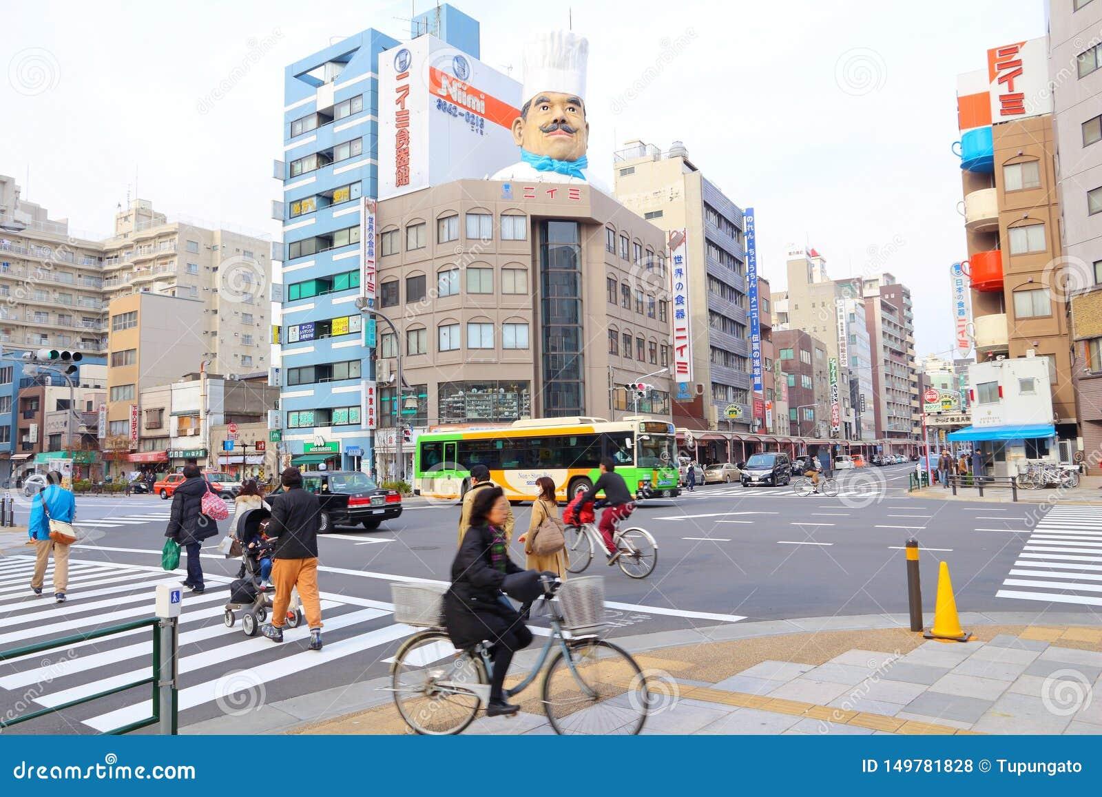 Asakusa - Kappabashi Street