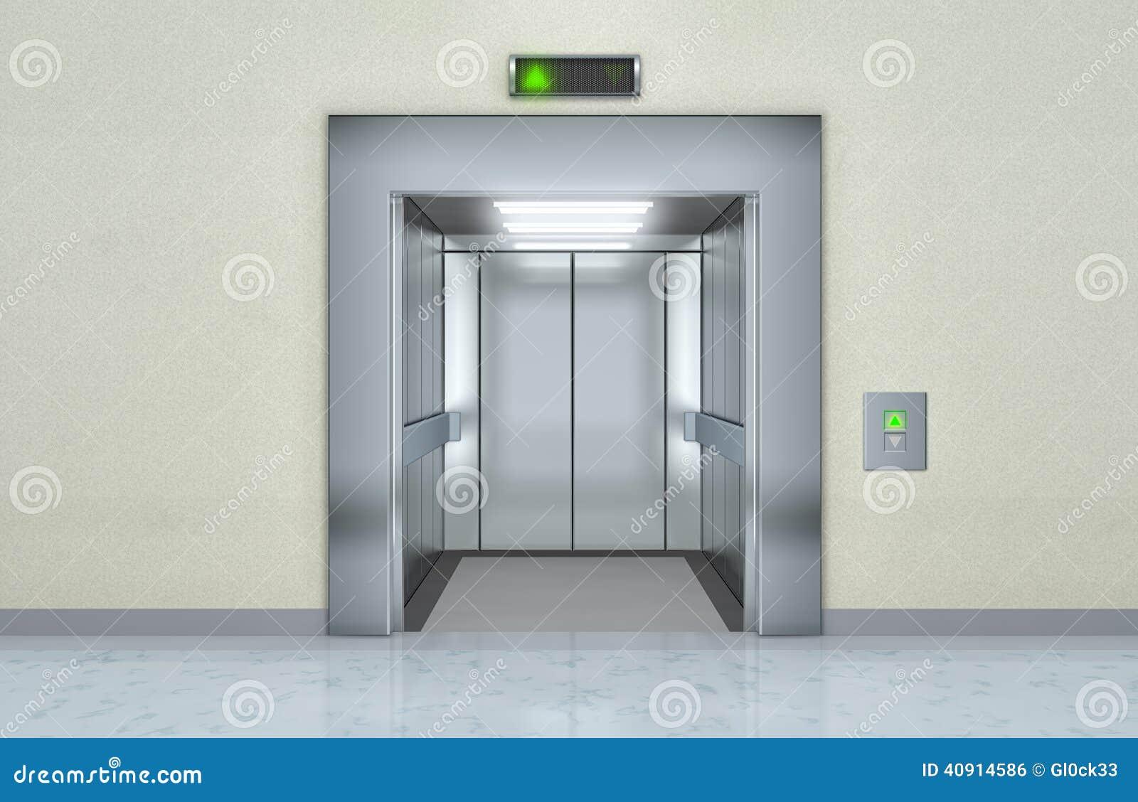 ascenseur moderne avec les portes ouvertes illustration. Black Bedroom Furniture Sets. Home Design Ideas