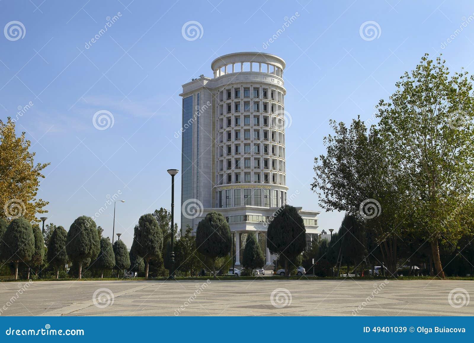 Download Aschgabat, Turkmenistan - 11. Oktober 2014: Energieministerium Redaktionelles Stockbild - Bild von grün, horizont: 49401039