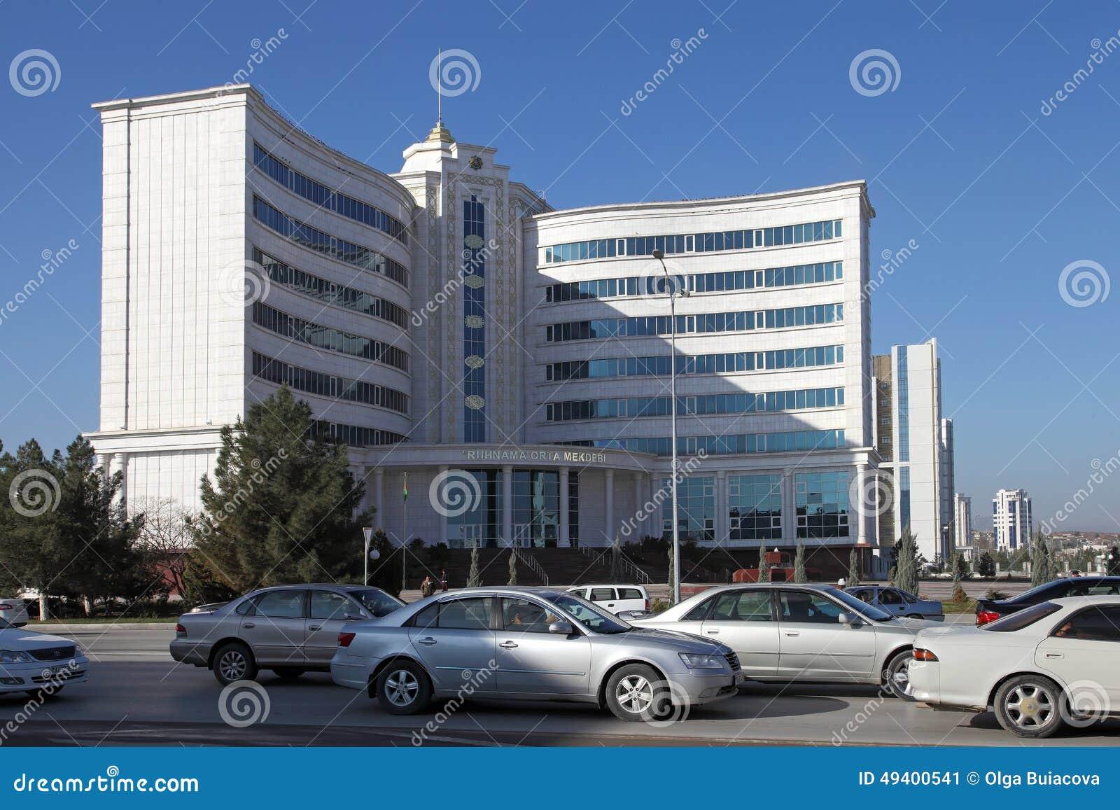 Download Aschgabat, Turkmenistan - 15. Oktober 2014: Moderne Architektur O Redaktionelles Foto - Bild von straße, asien: 49400541