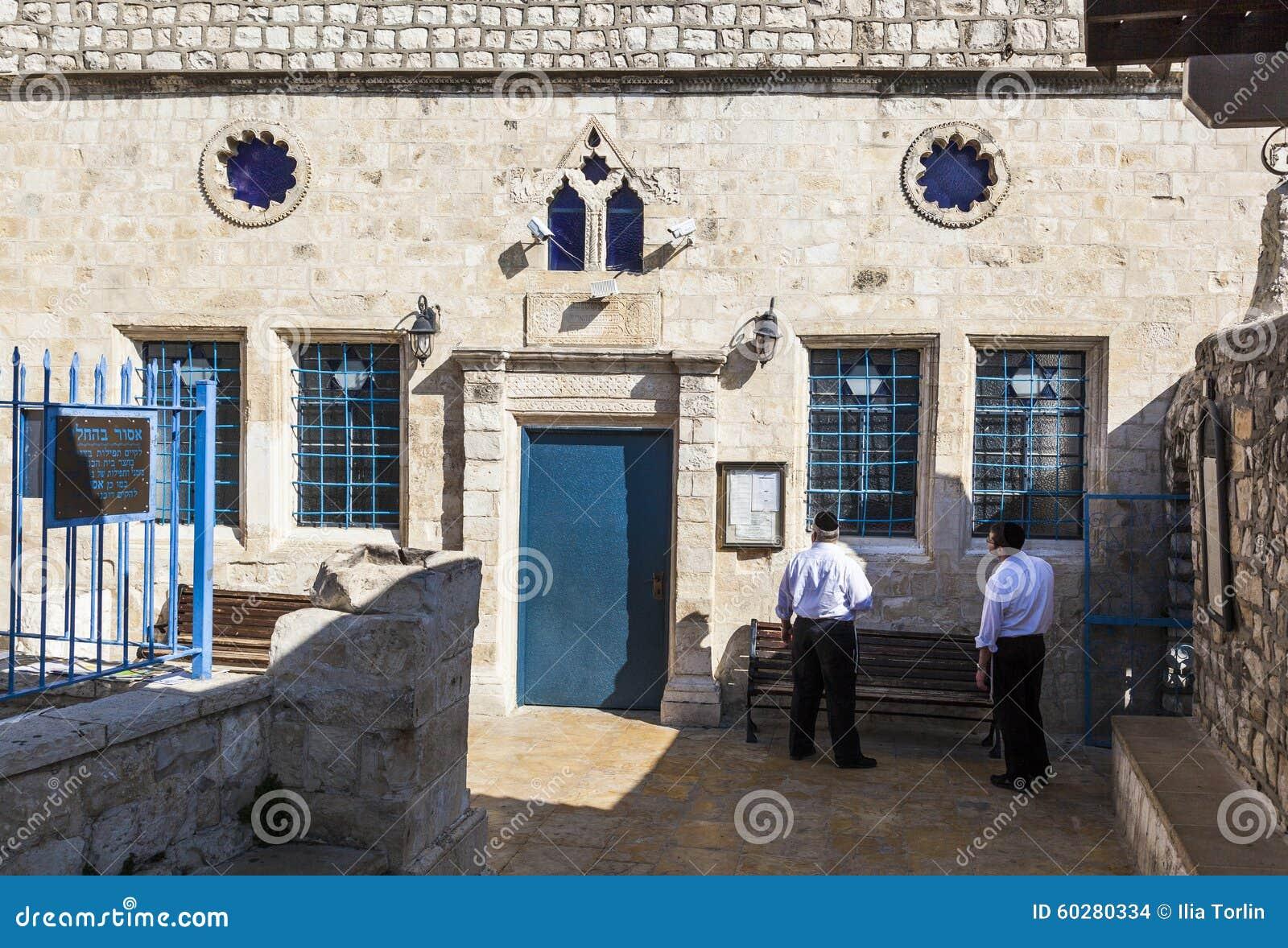 Aschkenasische Synagoge vor Shabbat Tzfat (Safed) israel