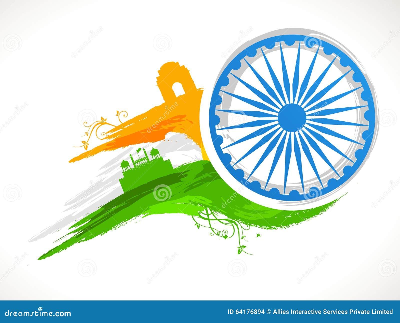 Ashoka Wheel For Indian Republic Day Celebration. Stock Illustration ...