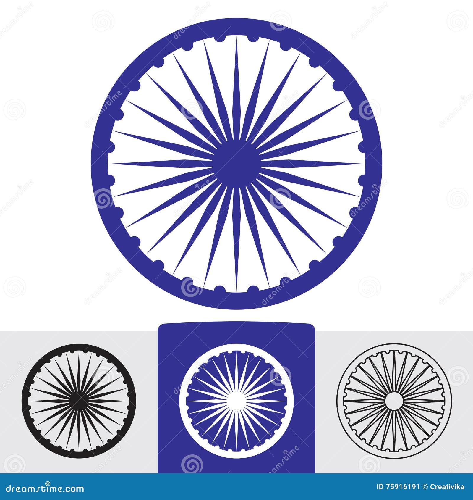 Ashoka Wheel Indian Symbol Stock Vector Illustration Of Buddha