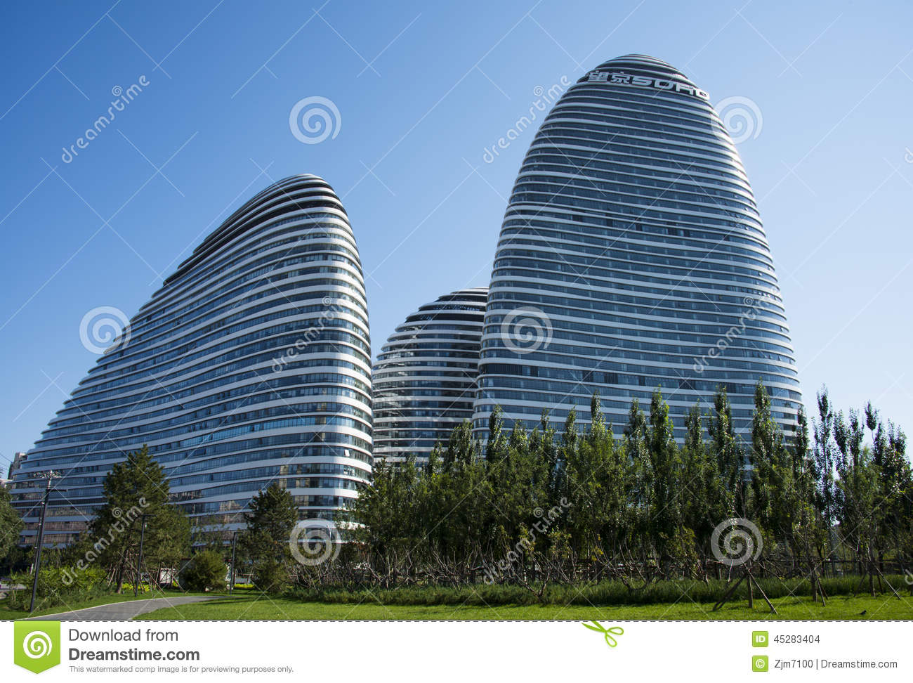 In asia beijing china modern architecture wangjing for Best modern buildings