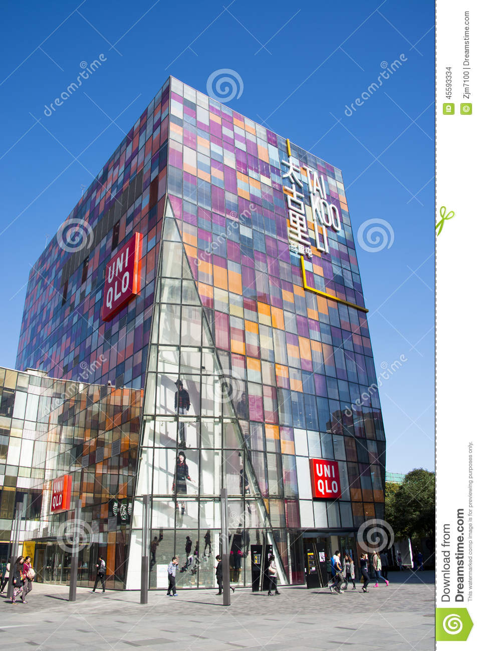 Download In Asia, Beijing, China, Open The Shopping District, Taikoo Li Sanlitun Editorial Stock Image - Image of cities, shopping: 45593334