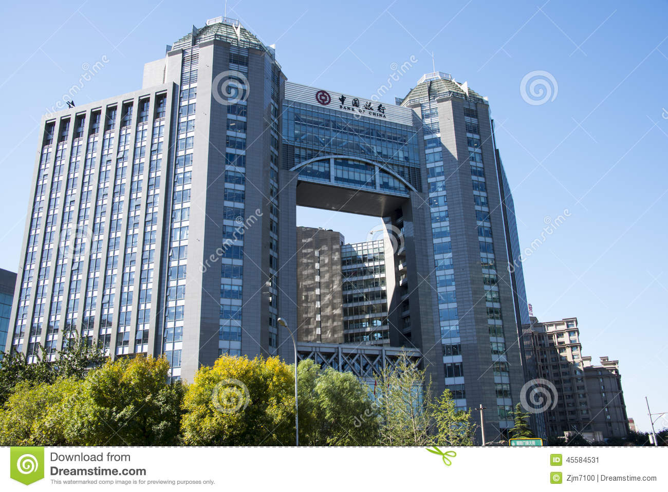 In Asia Beijing Chinese Modern Architecture Bank Office Building Editorial Photo Image
