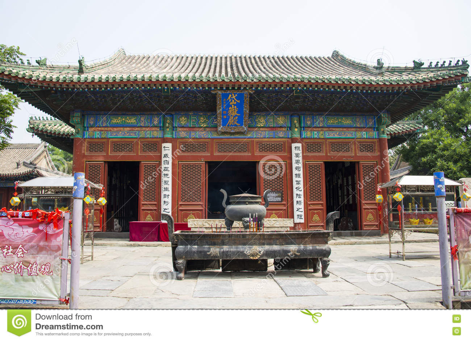Asia China Beijing Dongyue Temple Landscape Architecture - Temple landscape architecture