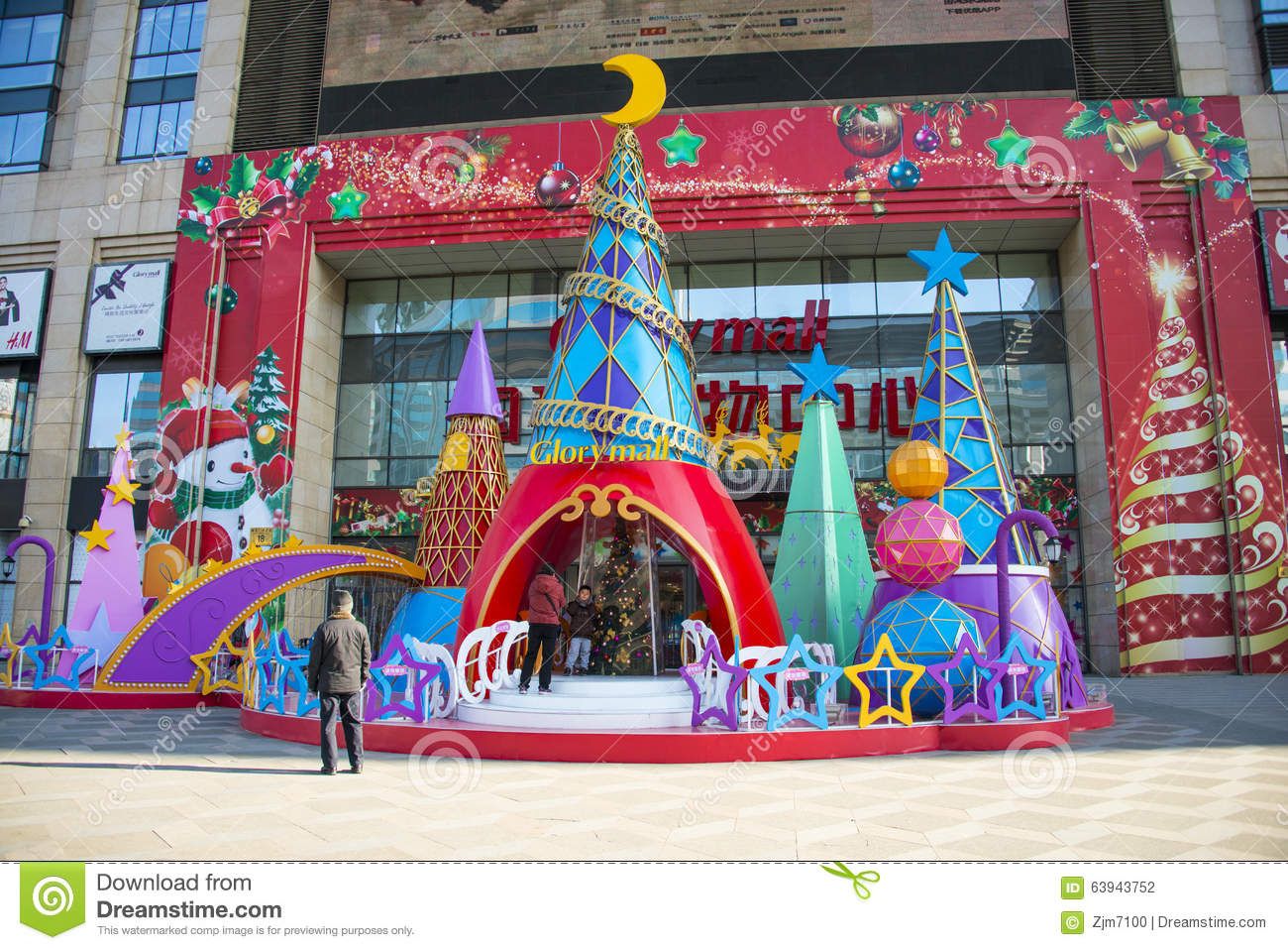 Asia china beijing glory mall plaza christmas for Christmas decoration online shop
