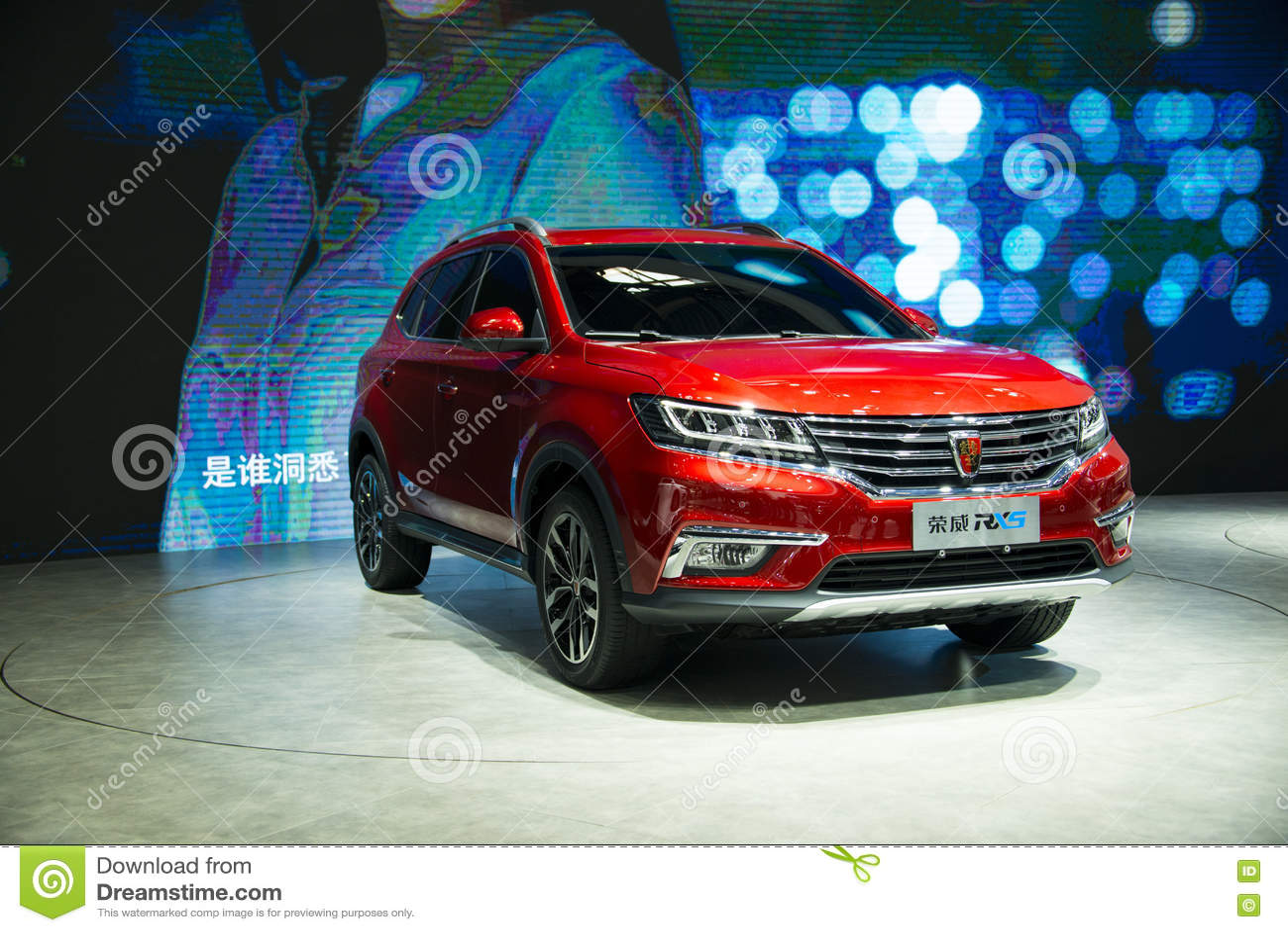 Asia China, Beijing, 2016 international automobile exhibition, Indoor exhibition hall,Internet car, Roewe SUV_RX5