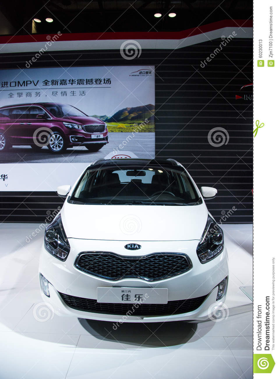 Asia China Beijing National Convention Center Import Auto Expo - Automotive convention