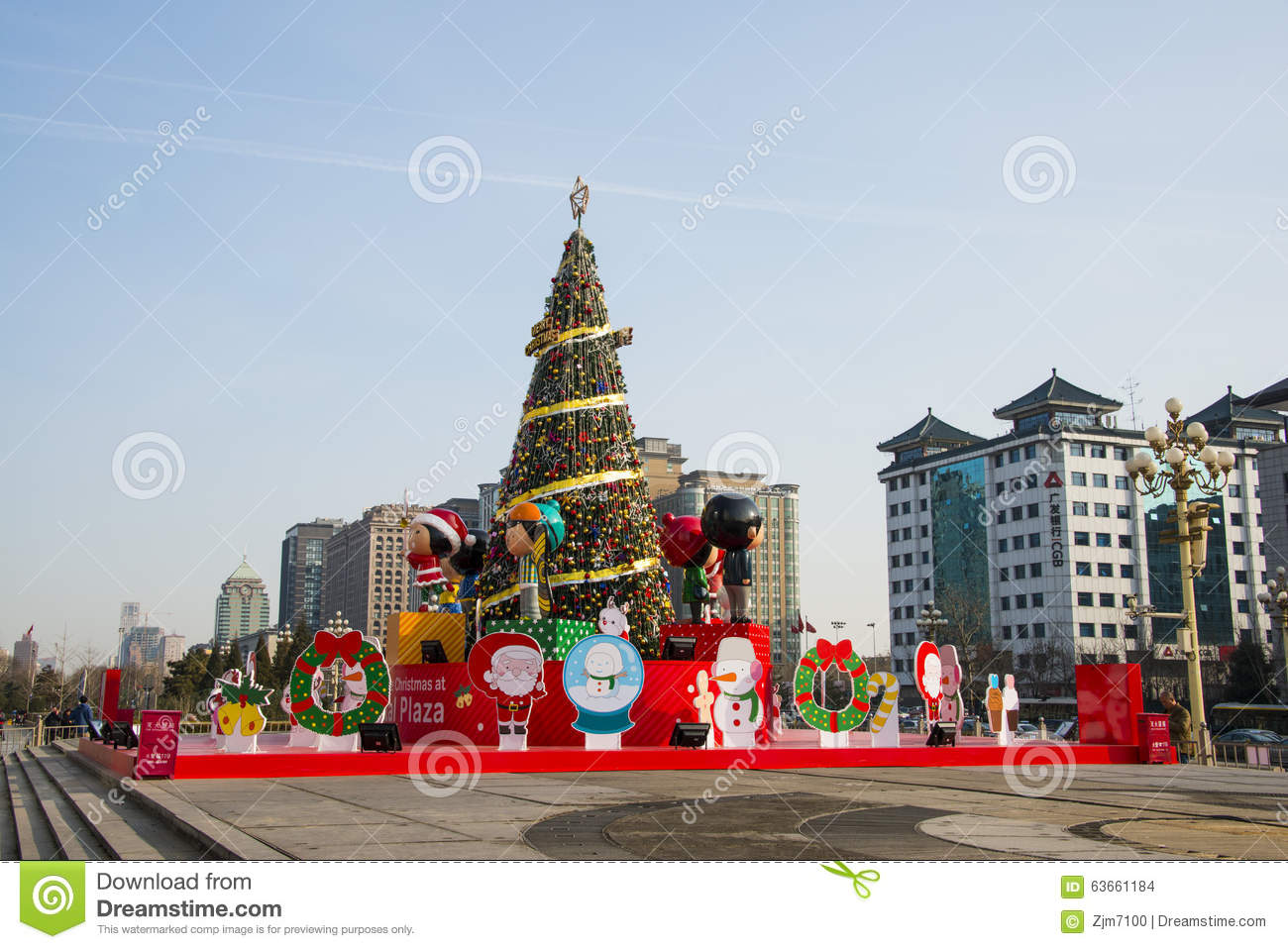 Asia china beijing oriental plaza christmas decorations for Decoration orientale