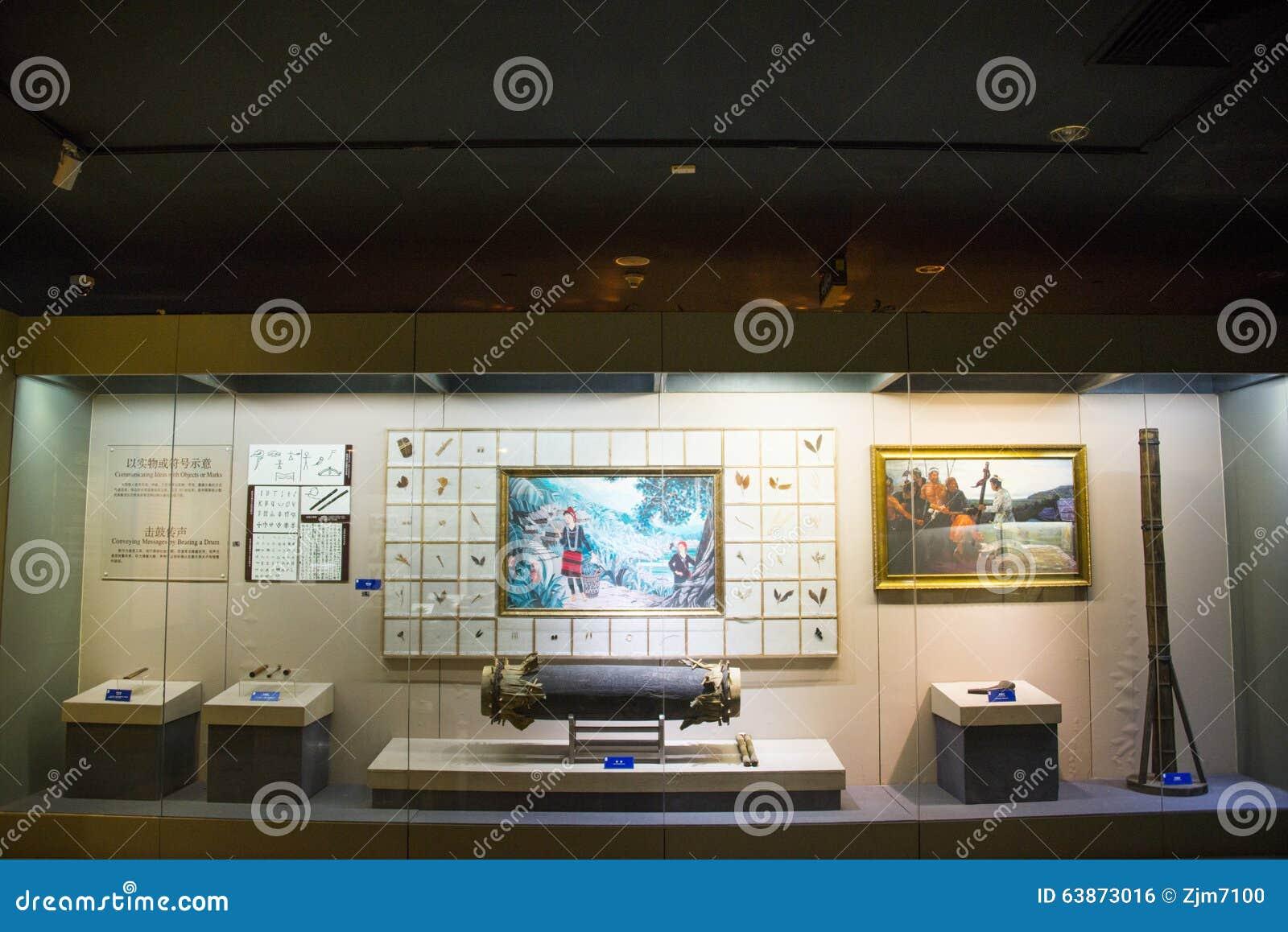 Foyer Museum Zip Code : Asia china beijing postal museum indoor exhibition hall