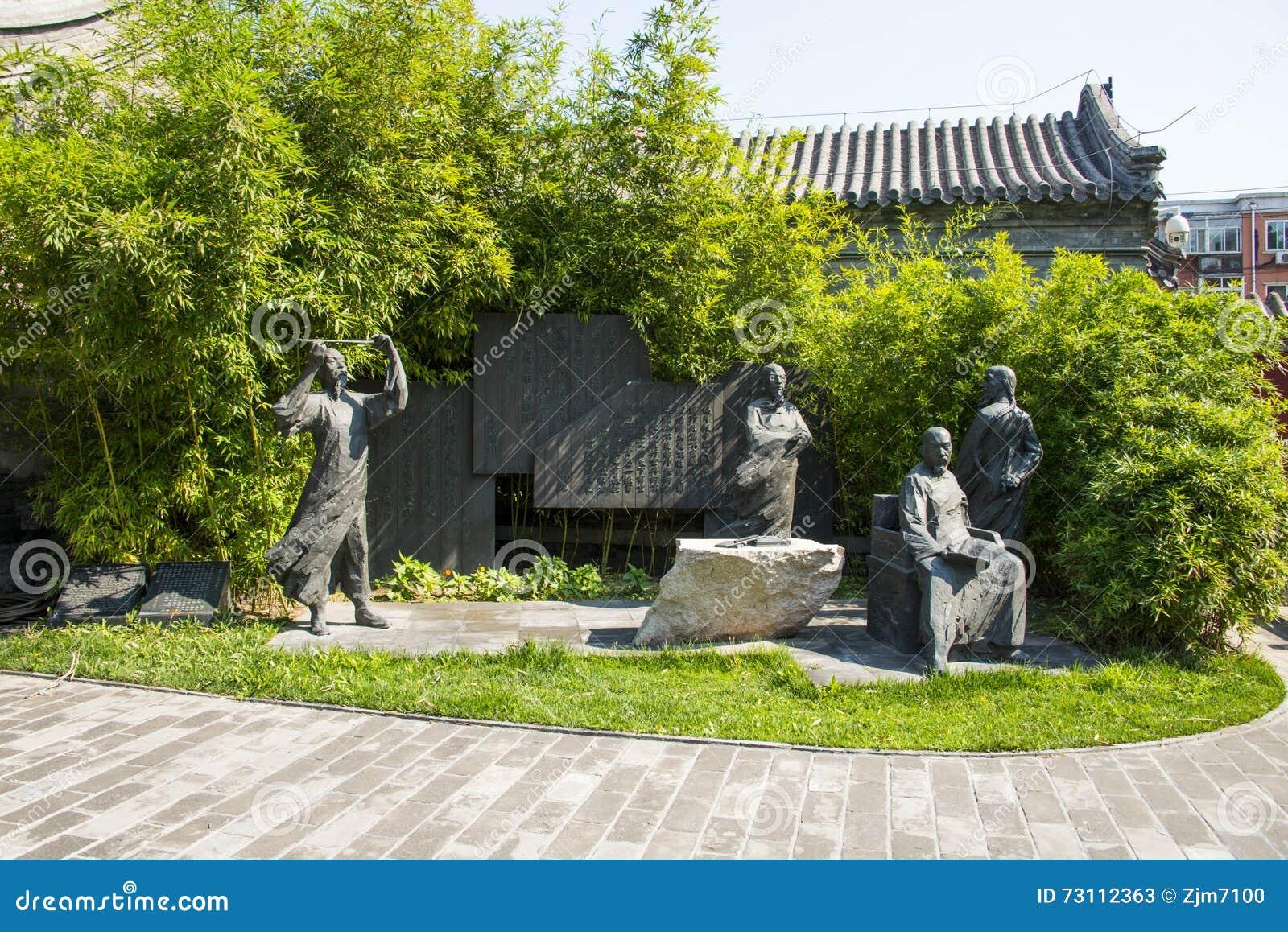 Asia China, Beijing, Xuan Nan Cultural Museum, Landscape sculpture,