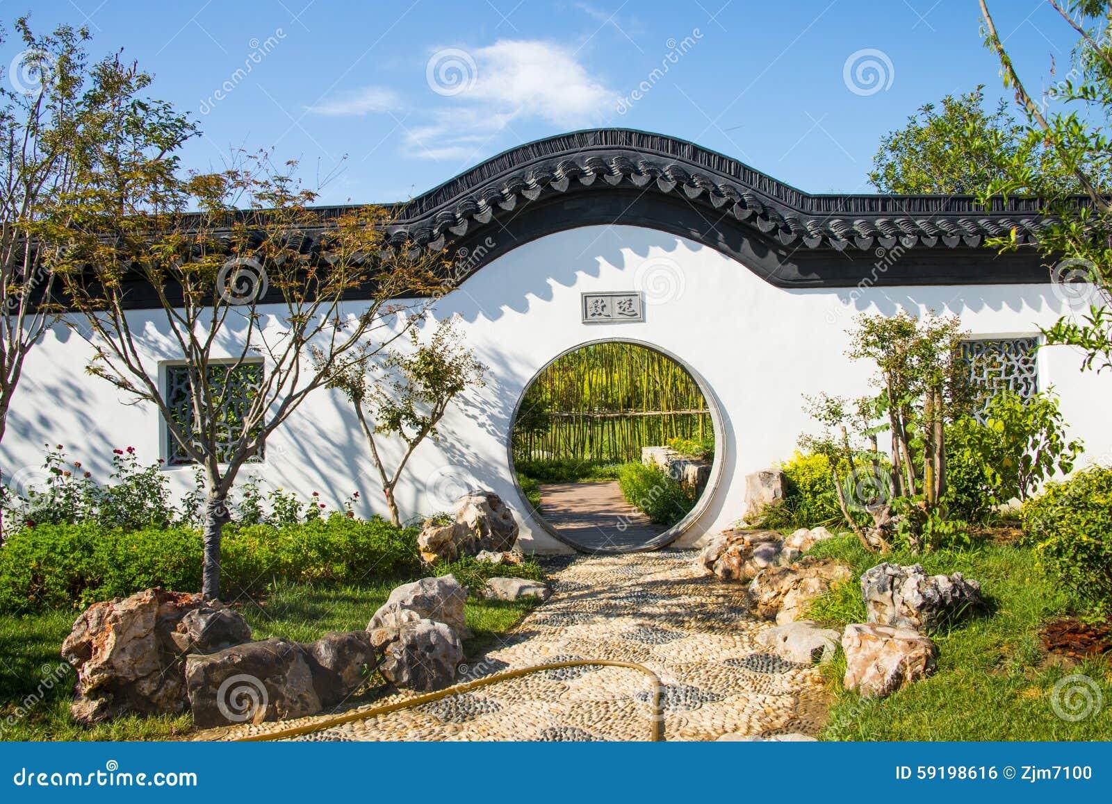 garden wall Asian