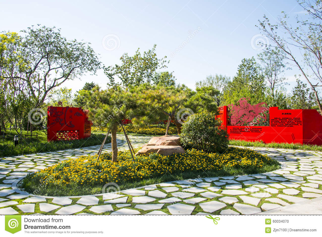 Image gallery landscape architect beautiful for Red landscape architects