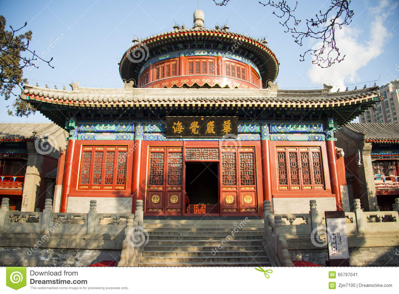 Asia Chinese, Beijing, Dazhongsi Ancient Bell Museum,Classical architecture