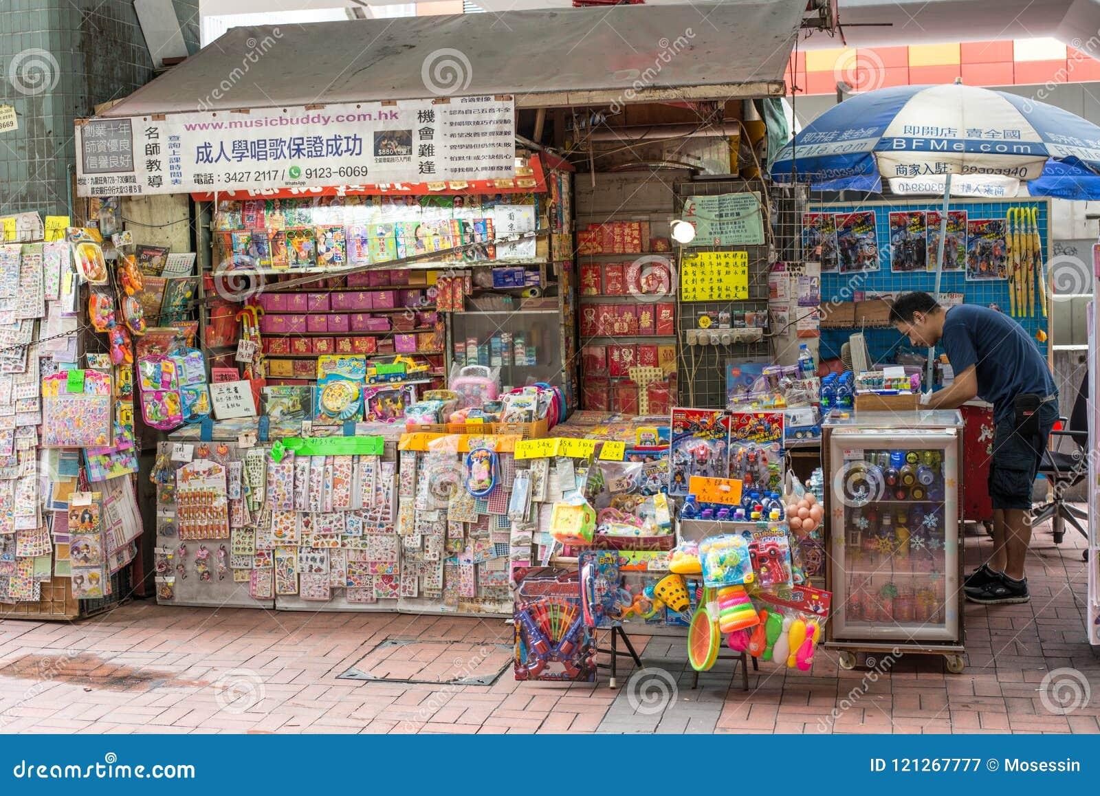 Hong Kong Sundry Booth Selling Market Editorial Photography