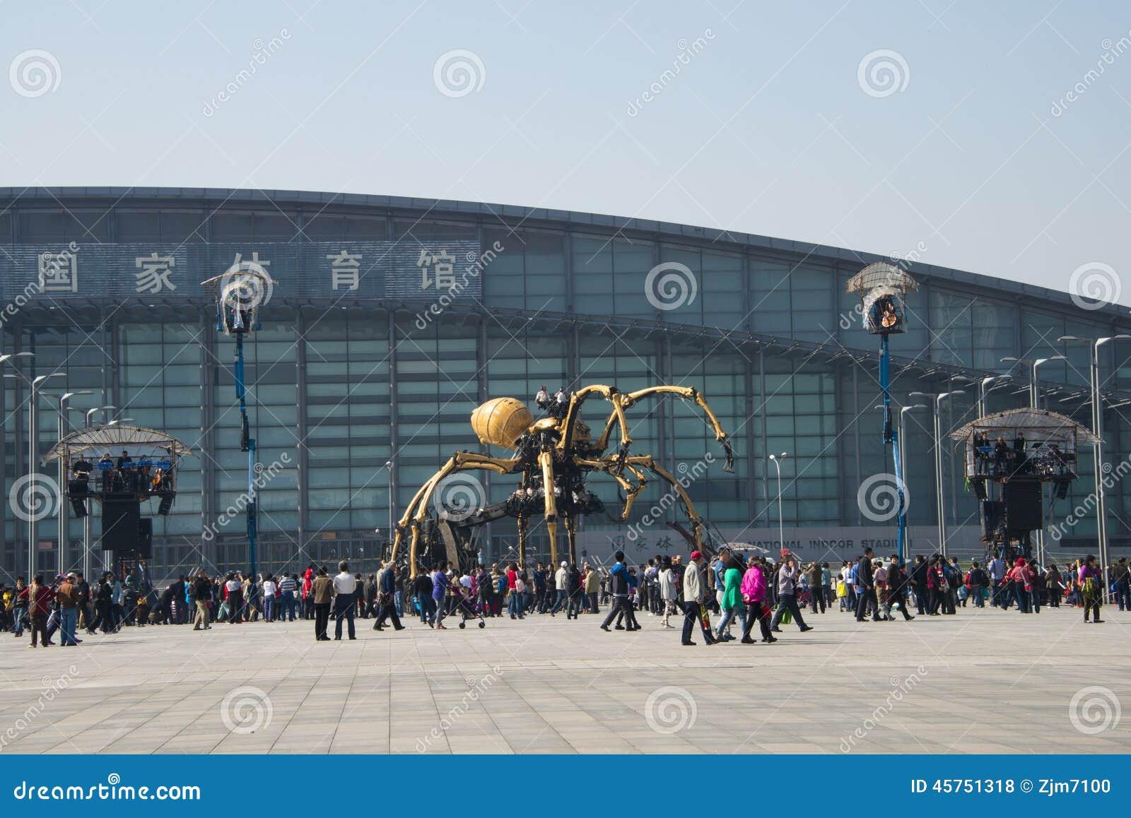 In Asia, la Cina, Pechino, parco olimpico, il ragno, la parata meccanica francese