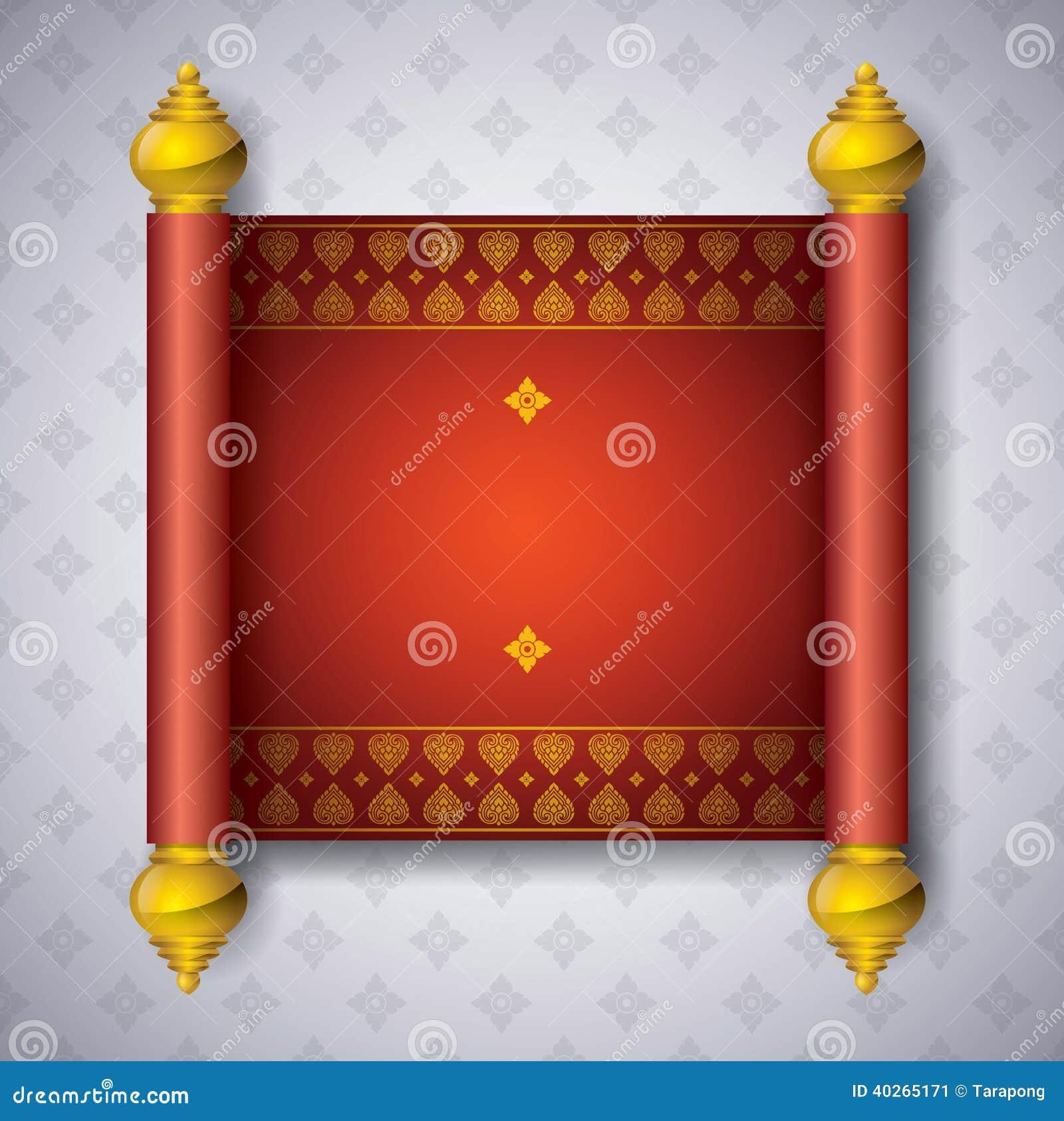 asian art background for cover design  stock vector