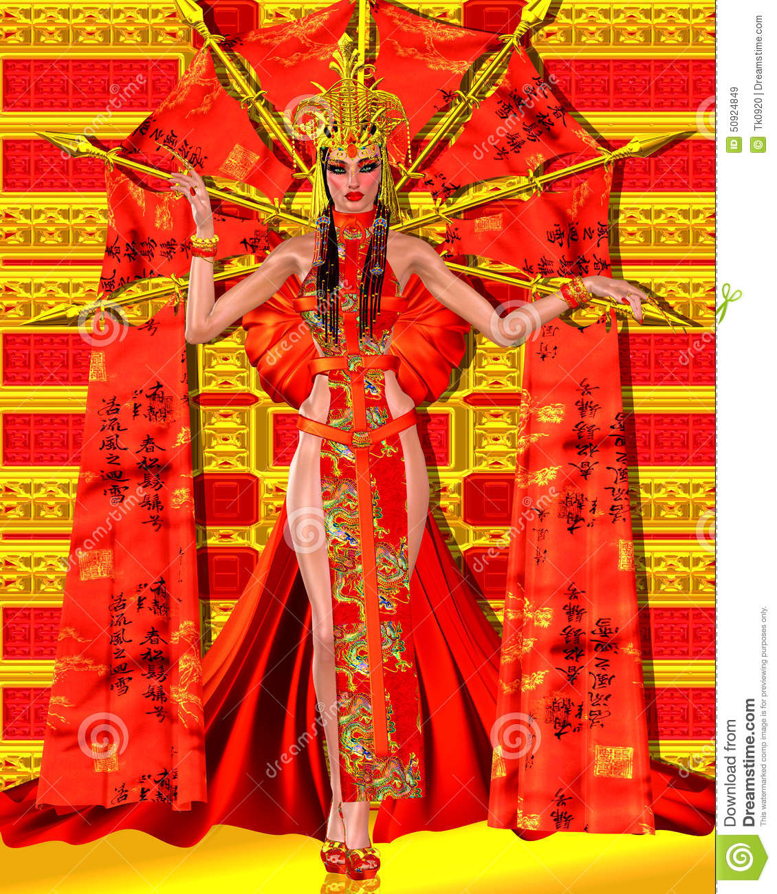 Asian beauty with red and gold fantasy outfit and background.