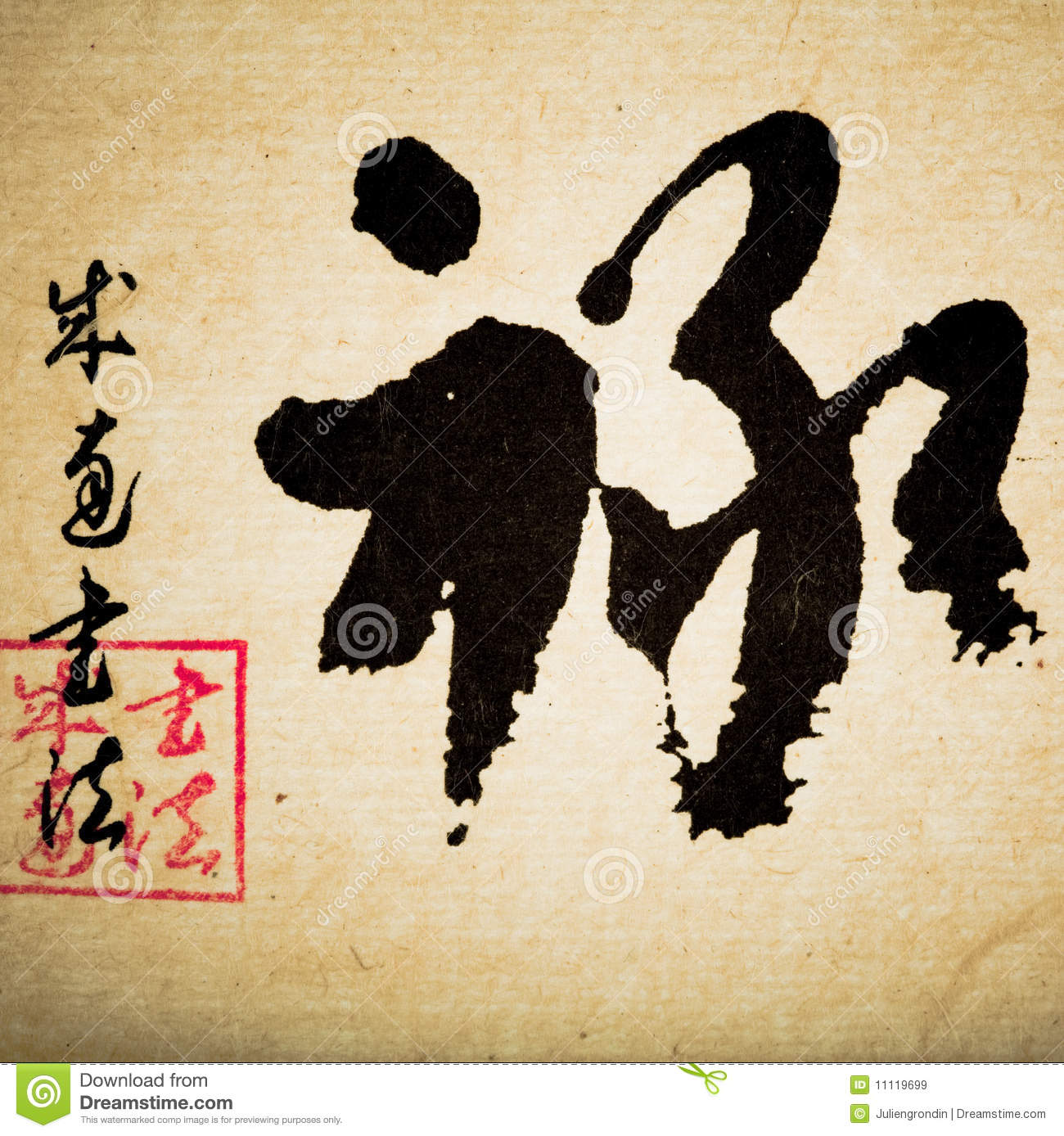Asian calligraphy royalty free stock images image 11119699 Japanese calligraphy online