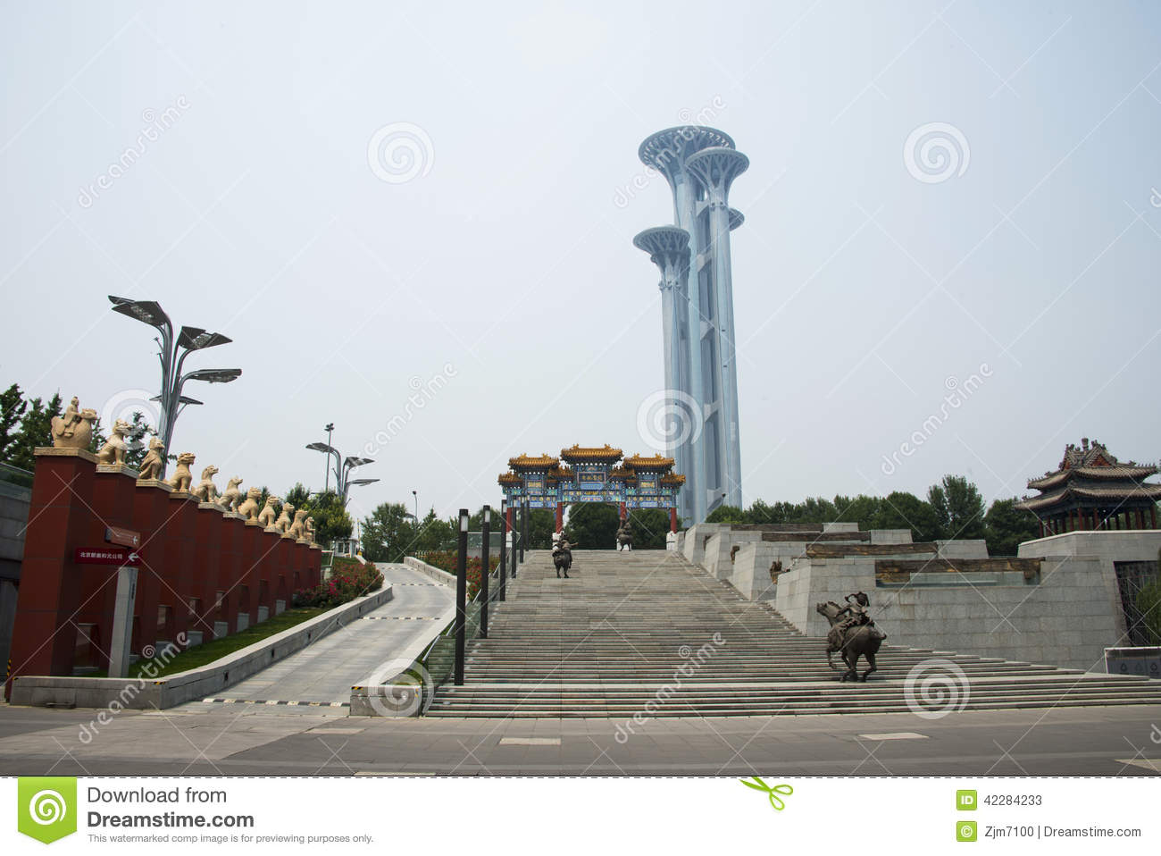 asian-china-beijing-olympic-park-sinking-garden-chinese-modern ...