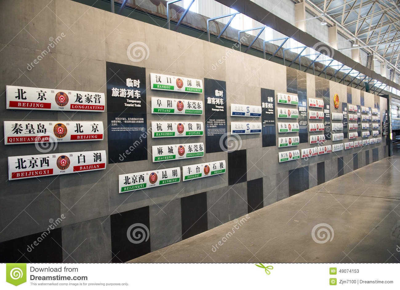 Asian rail exhibitions