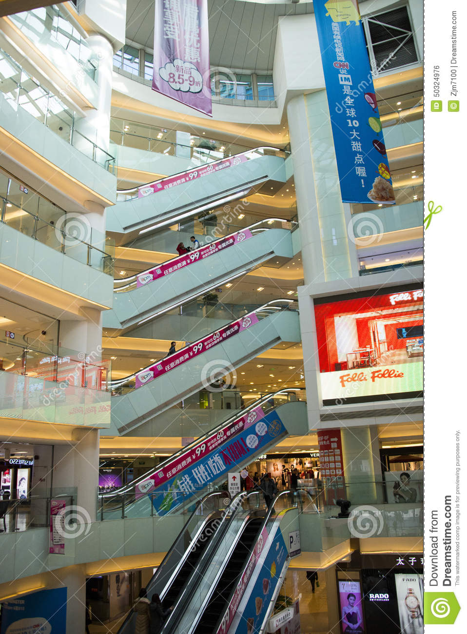 Asian China Beijing Wangfujing APM Shopping Center Interior