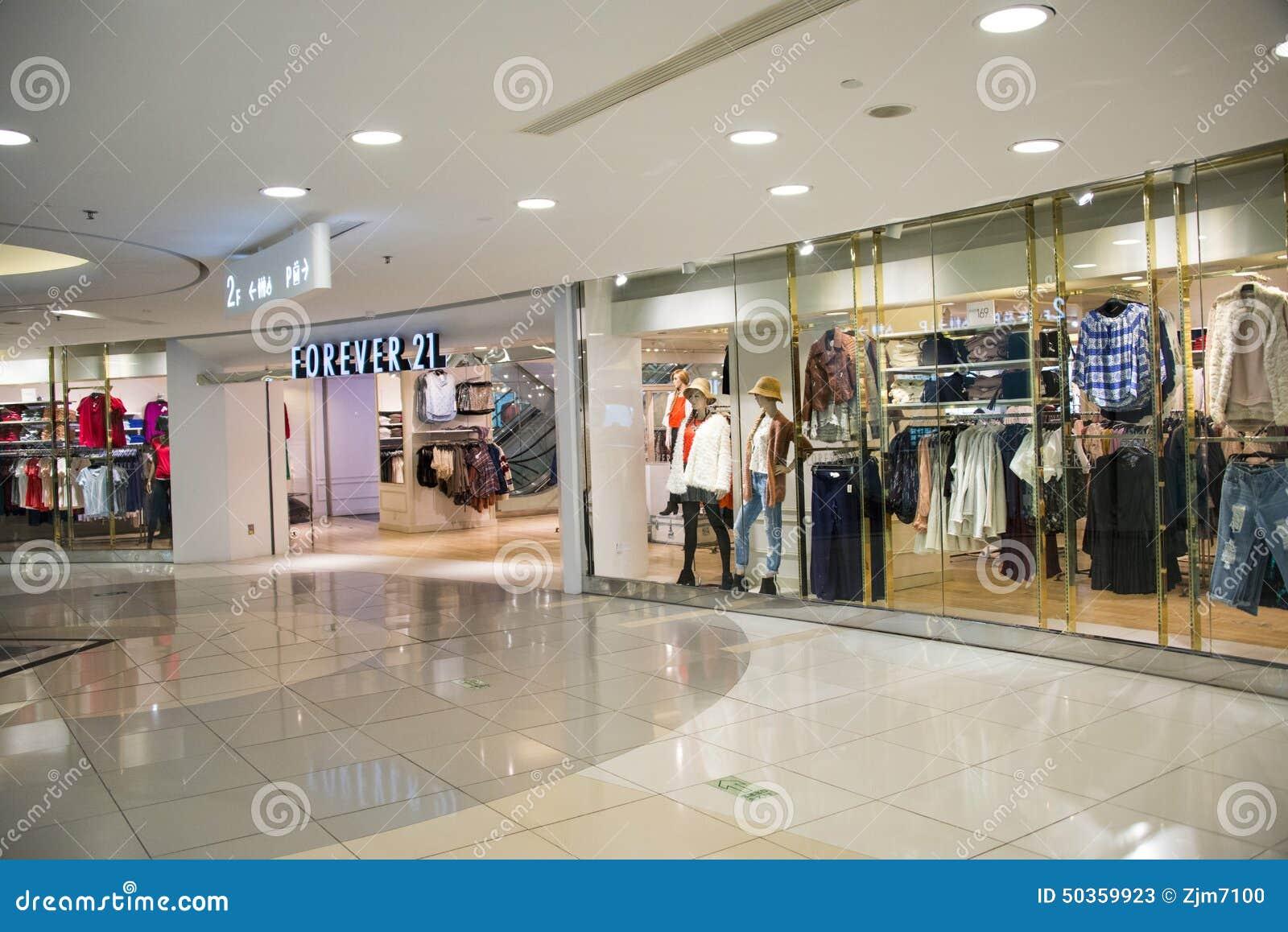 Asian china beijing wangfujing apm shopping center for Interior design shopping