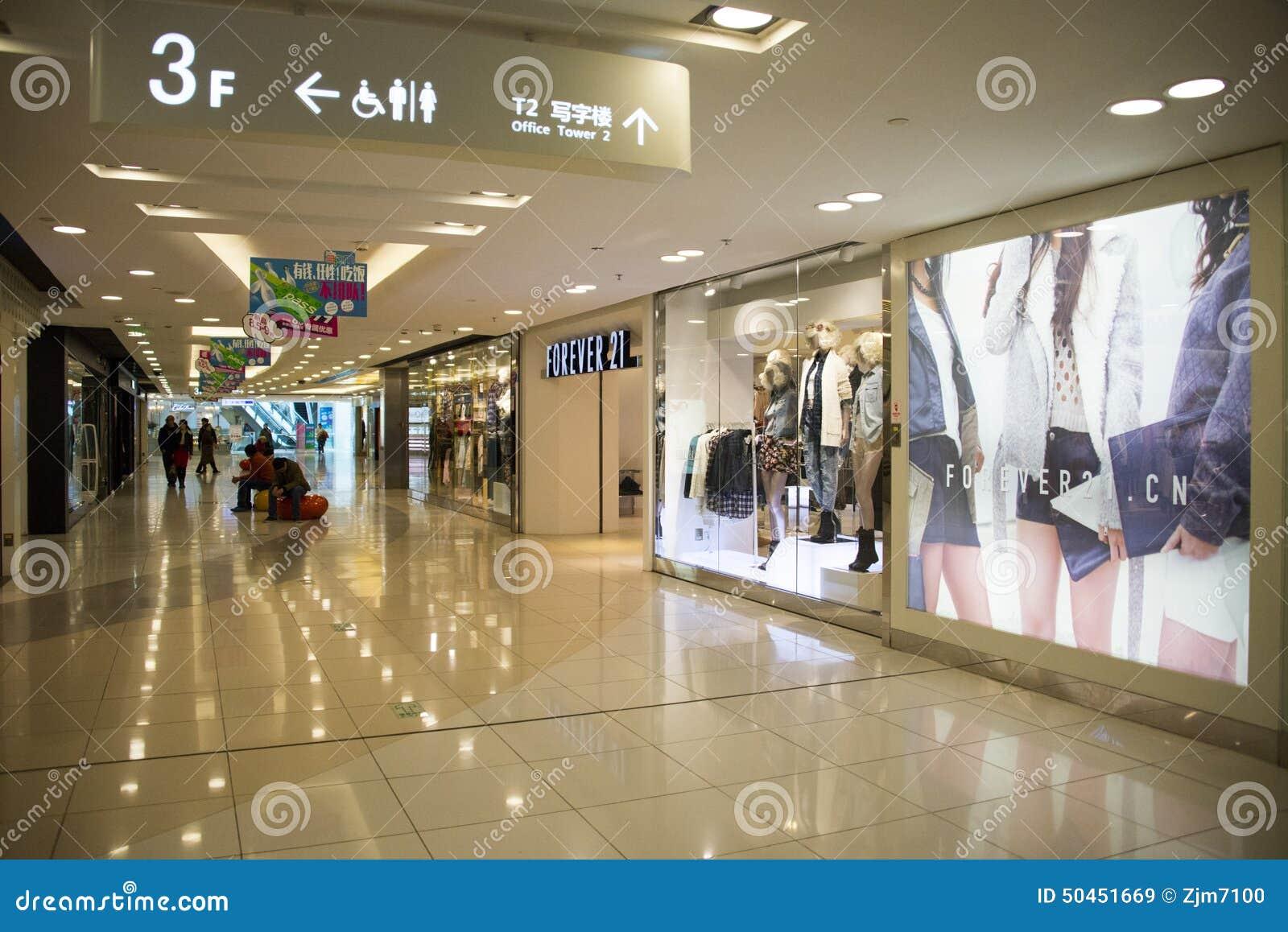 Asian China Beijing Wangfujing APM Shopping Center Interior