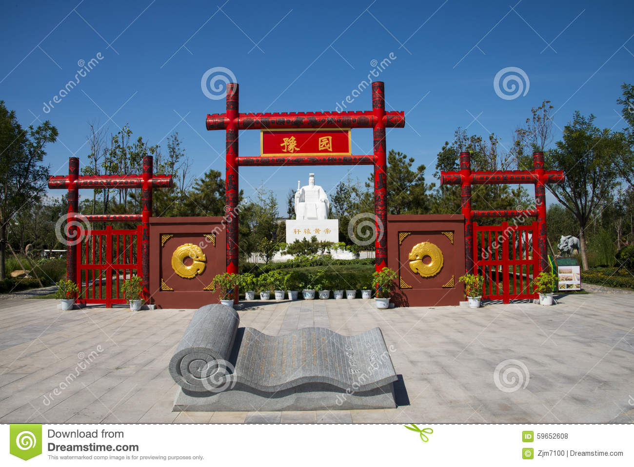 Asian China Tianjin Wuqing Green Expo Landscape Architecture