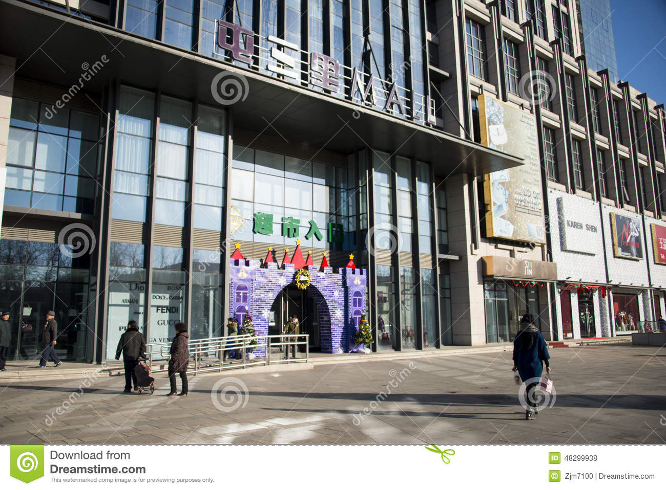 Asian chinese beijing in beijing tuen three shopping for Shopping in cina
