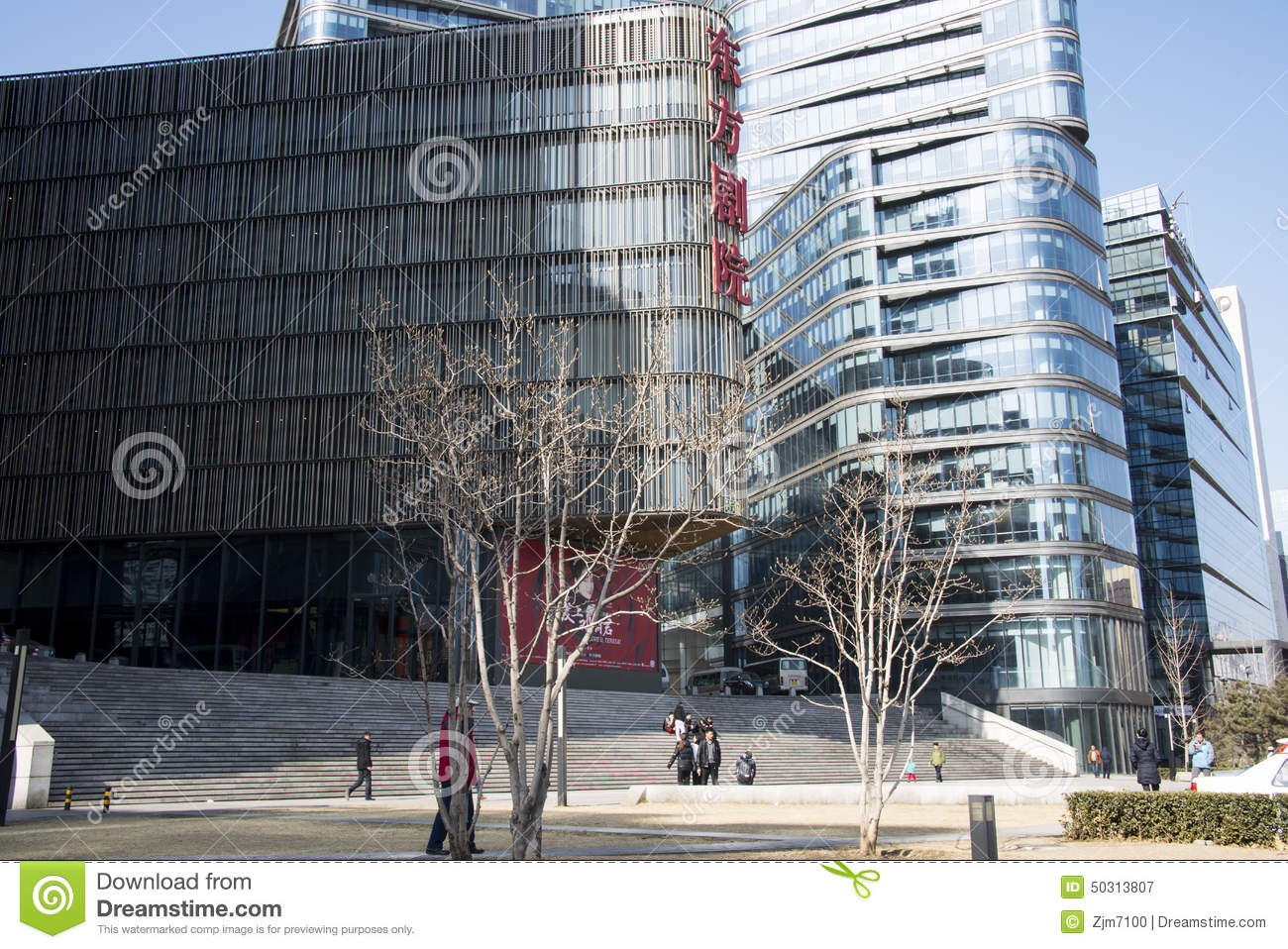 Asian chinese beijing modern architecture the oriental for Architecture orientale