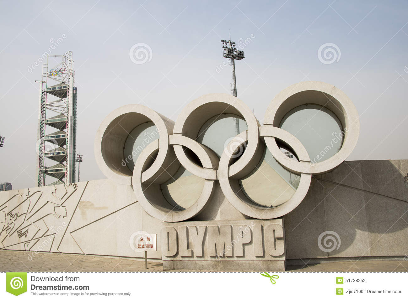 Asian chinese beijing olympic park medals wall the olympic asian chinese beijing olympic park medals wall the olympic rings biocorpaavc Choice Image
