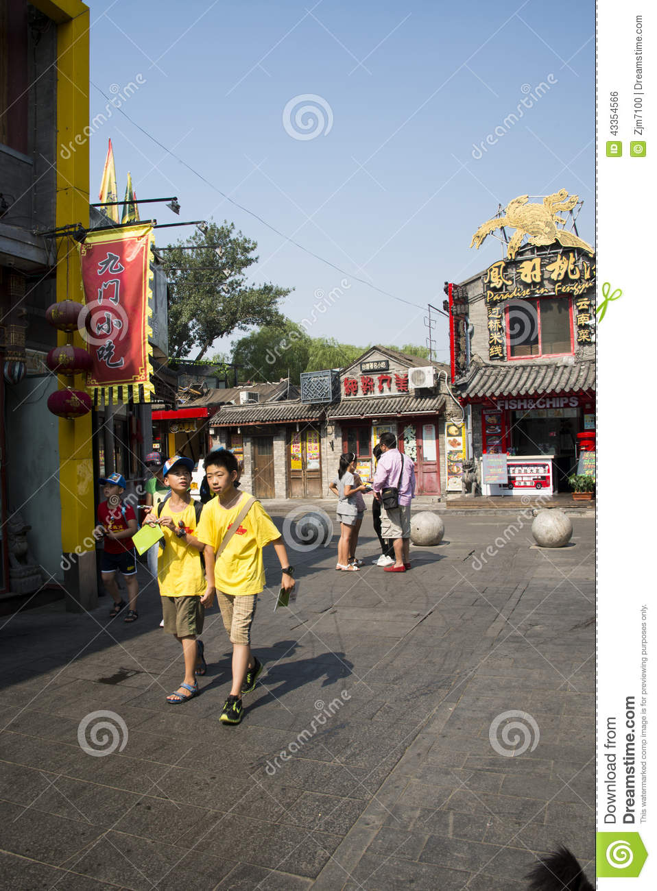 Asian Chinese, Beijing, Yandaixiejie, a commercial street of old pavement,  its architectural style simple, thick old characteristics of Beijing, ...