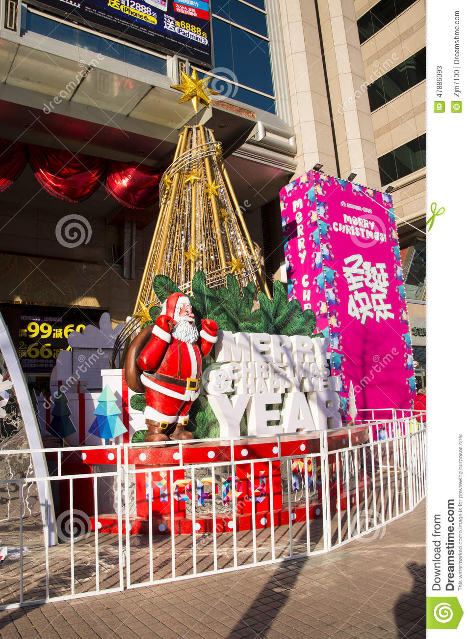 asian chinese beijing shopping malls before the christmas tree decoration and layout is very beautiful