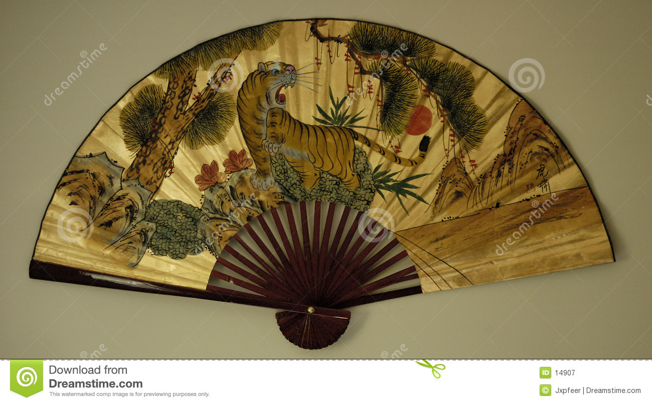 Asian Fan 1 Royalty Free Stock Photography Image 14907
