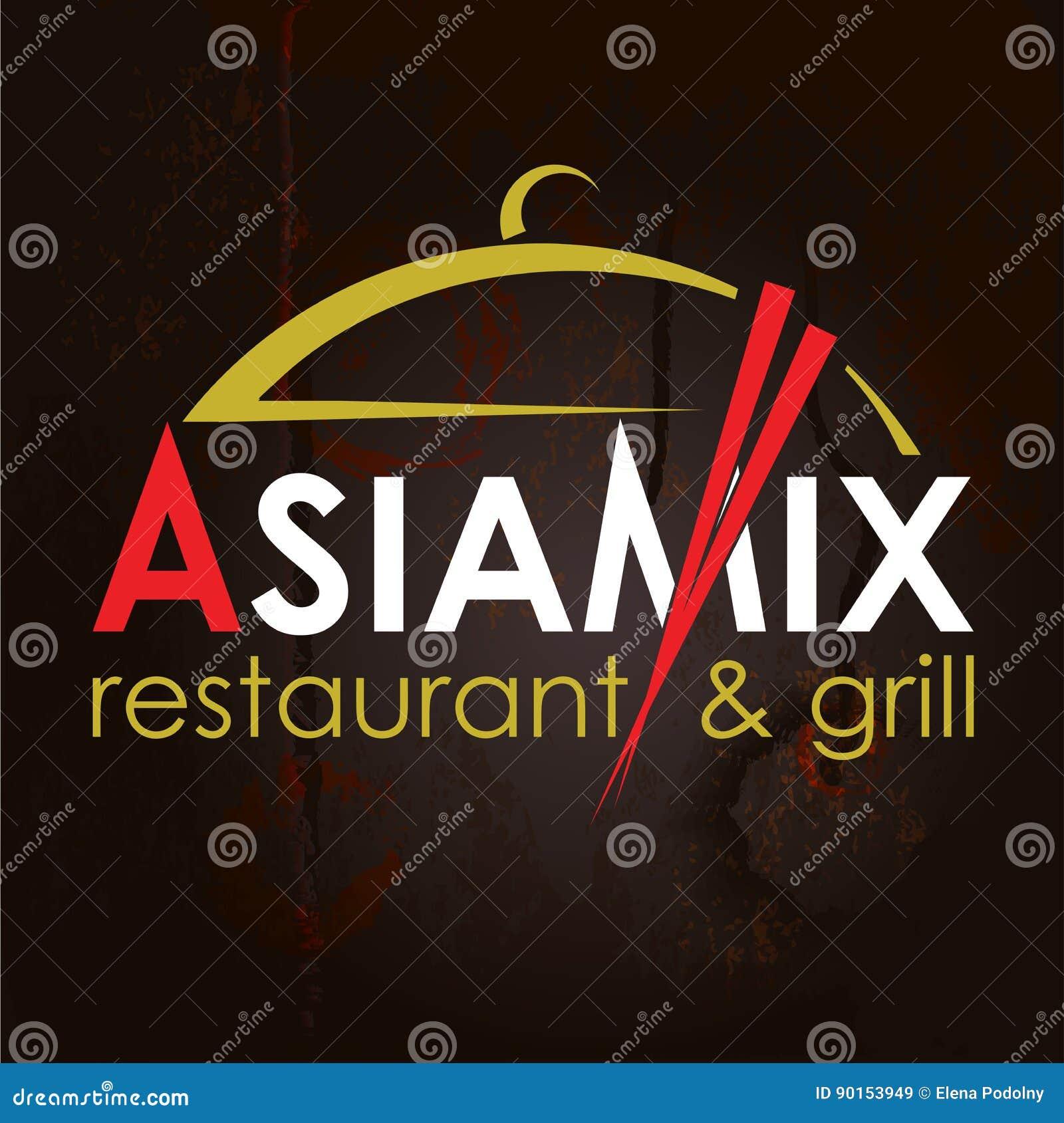 Asian food logo stock vector illustration of asia