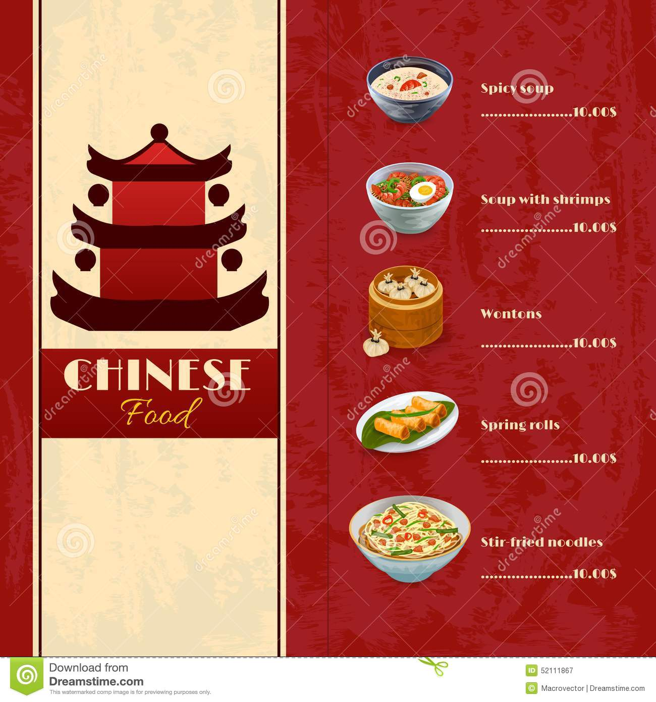 Asian Food Menu Stock Vector Illustration Of Cakes Frame 52111867