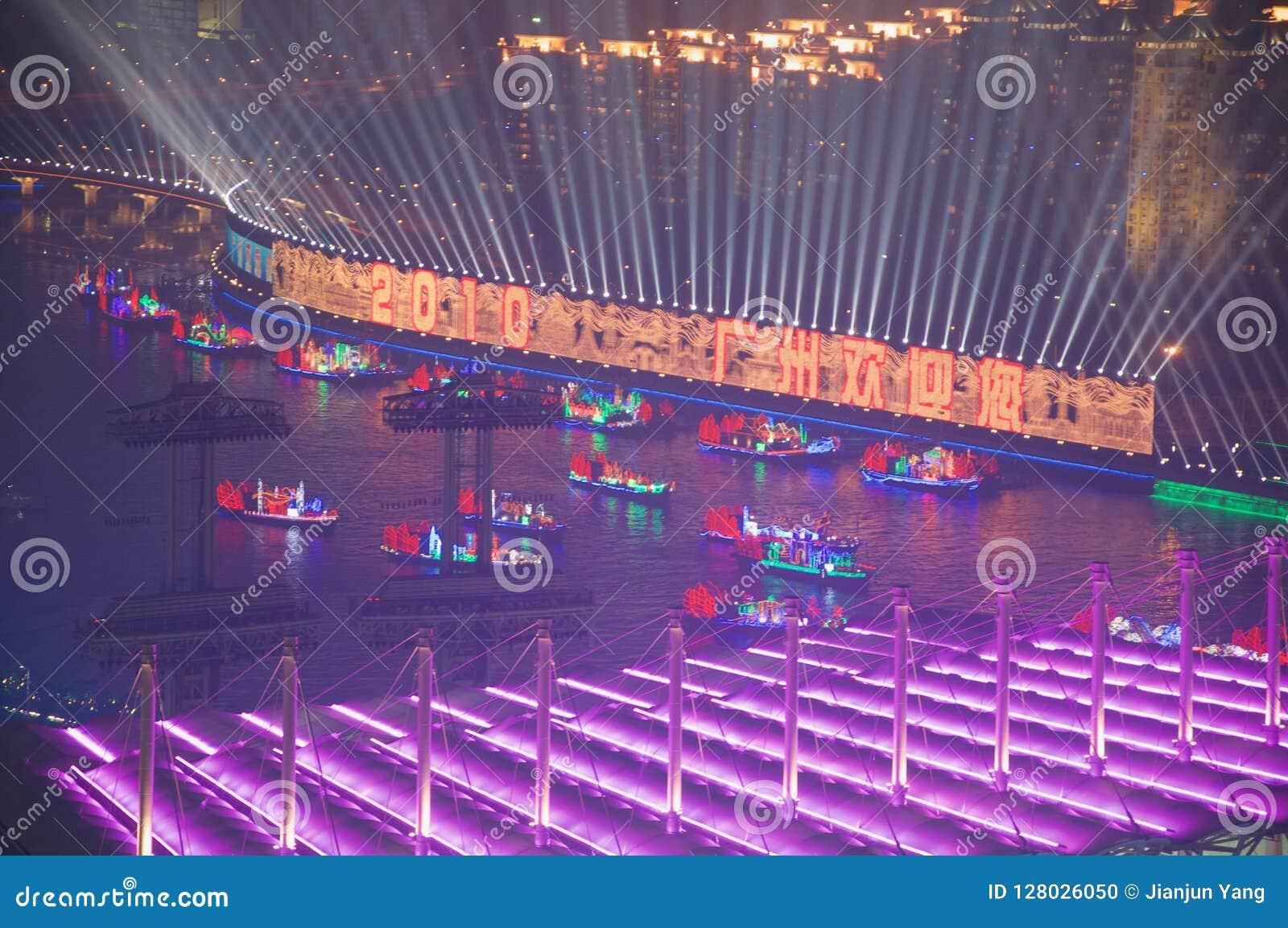 The Asian Games 2010 Guangzhou China