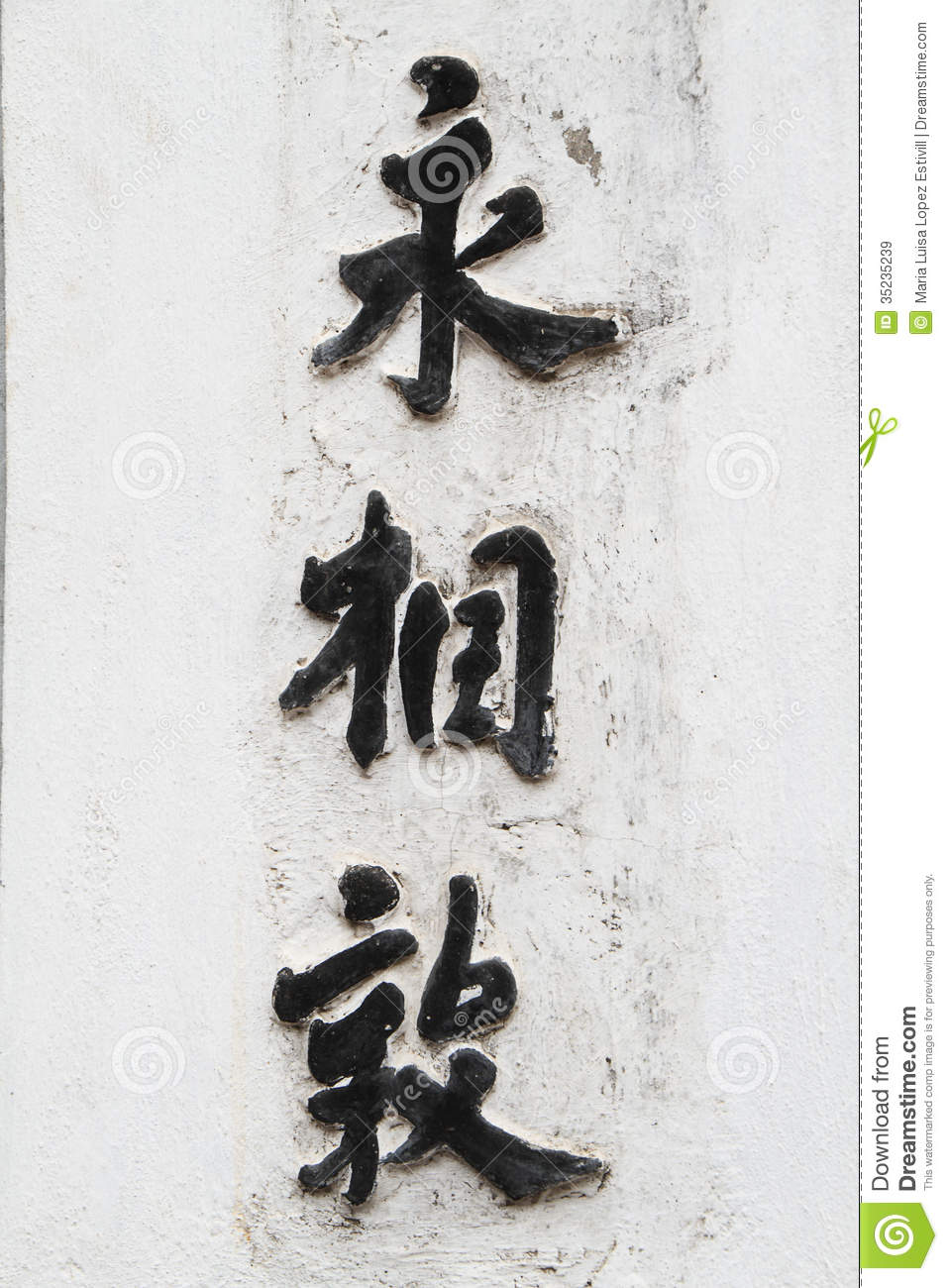 Asian Letters Royalty Free Stock Images - Image: 35235239