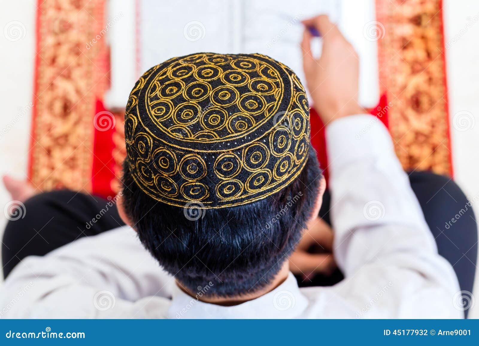 Asian Muslim Men - Porn Galleries-4849