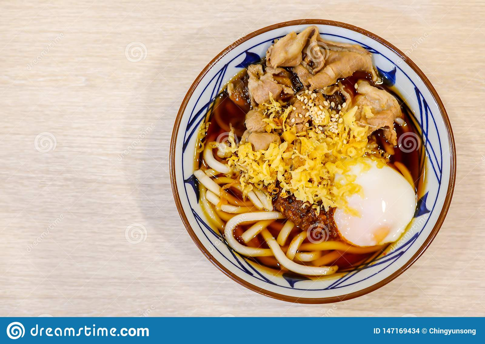 Asian Style Soup With Japanese Udon Noodles Pork Boiled