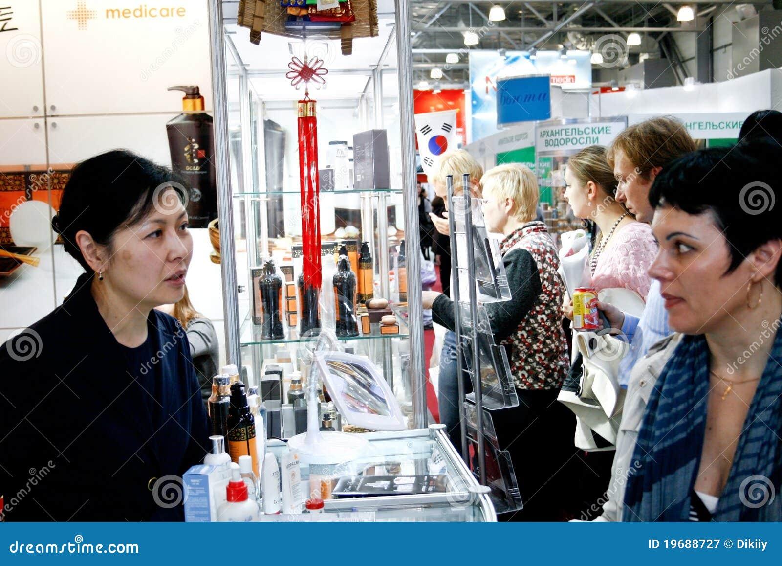 Asian Woman Sells 76