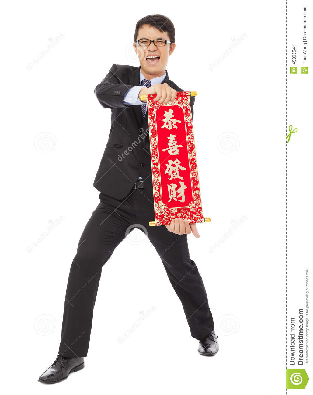 Asian young businessman holding a congratulations reel.