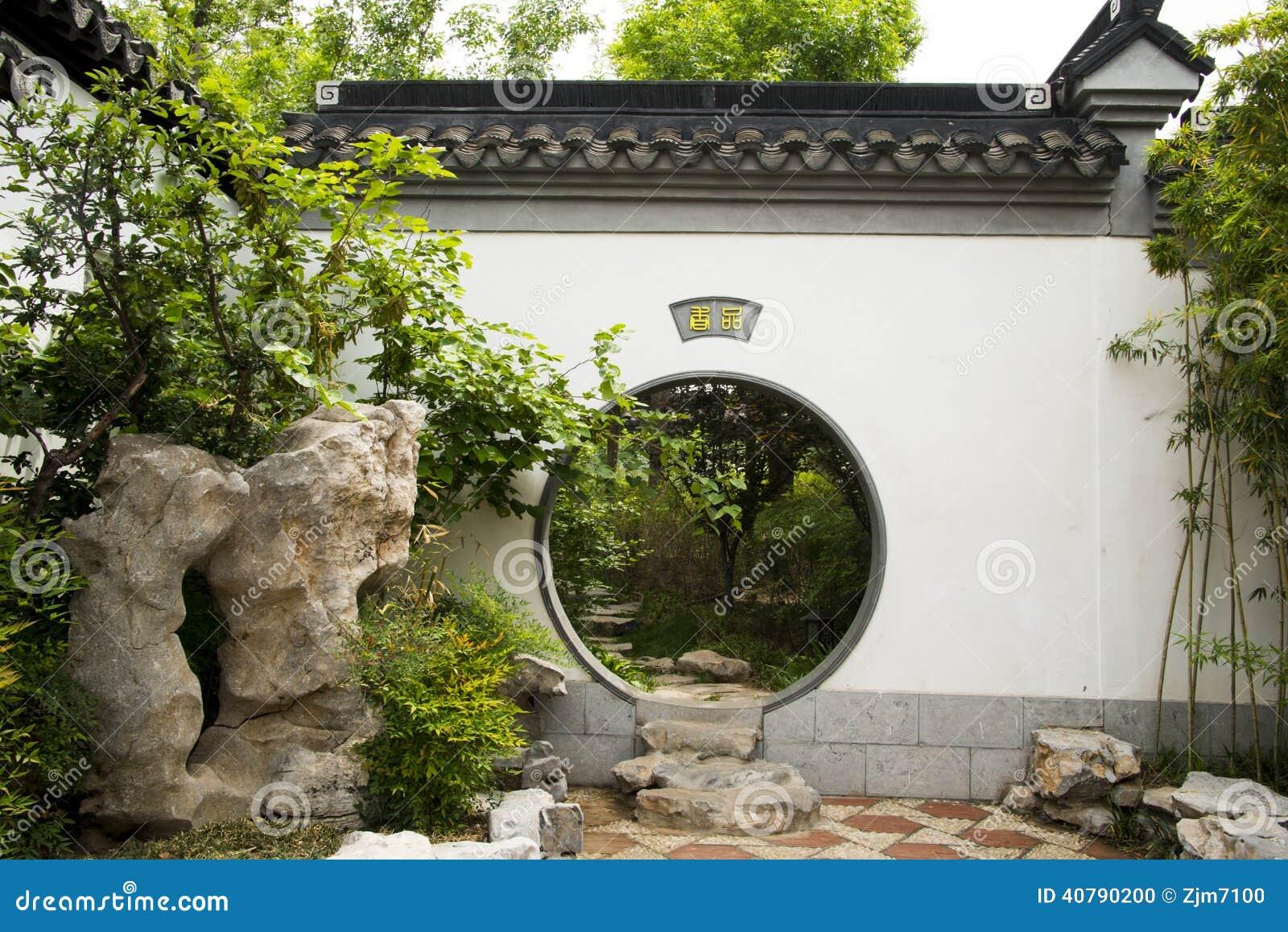 asiatique chine b timent antique cour porte circulaire bambou pierre photo stock image. Black Bedroom Furniture Sets. Home Design Ideas