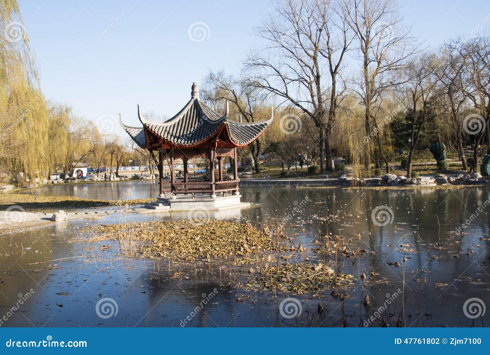 asiatique chine p kin parc de taoranting paysage d 39 hiver pavillons terrasses et halls. Black Bedroom Furniture Sets. Home Design Ideas