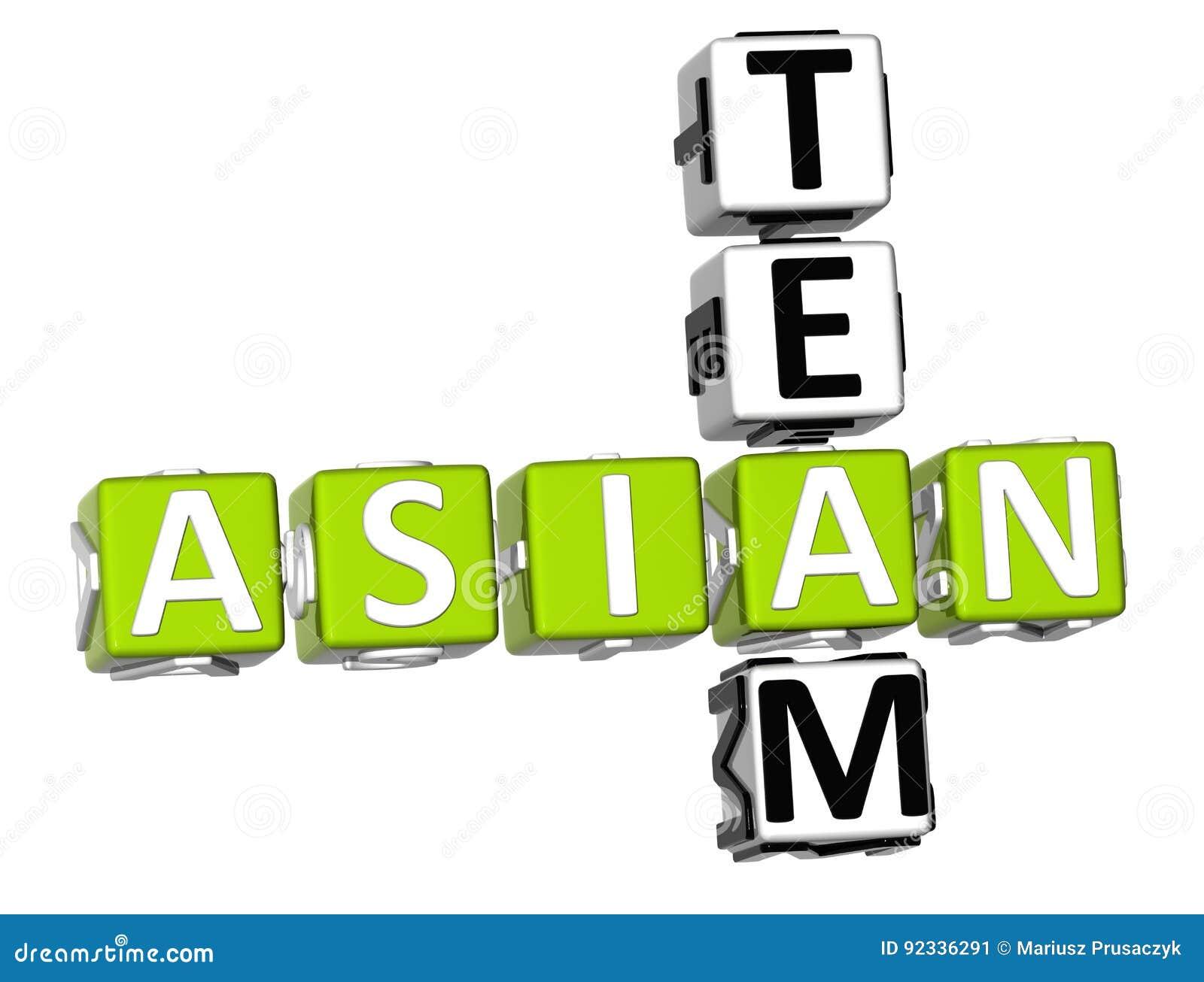 Asiatique Team Crossword